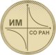 Sobolev Institute of Mathematics of the Siberian Branch of the Russian Academy of Sciences